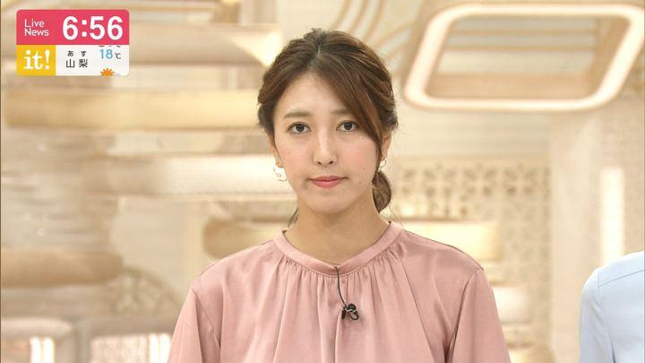 2019年10月04日小澤陽子の画像16枚目