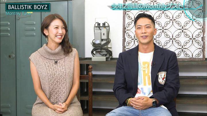 2019年10月05日小澤陽子の画像12枚目