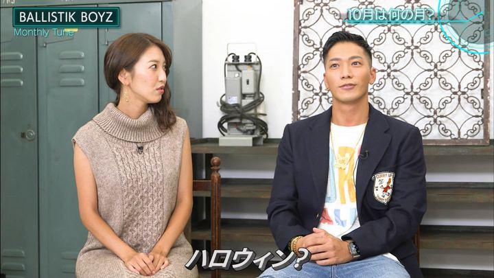 2019年10月05日小澤陽子の画像13枚目