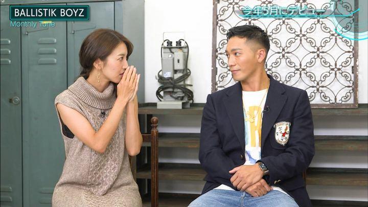2019年10月05日小澤陽子の画像15枚目