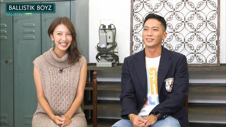 2019年10月05日小澤陽子の画像17枚目