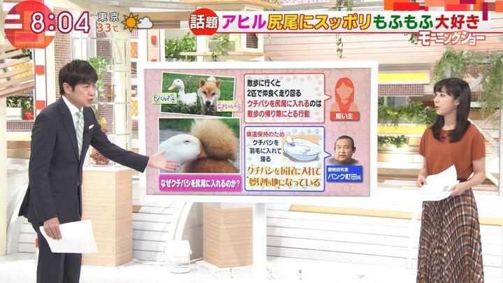 2019年09月02日斎藤ちはるの画像04枚目