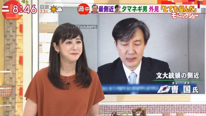 2019年09月02日斎藤ちはるの画像09枚目