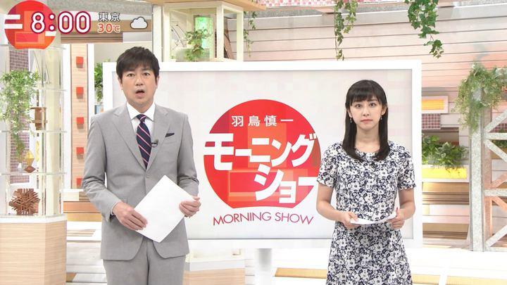 2019年09月03日斎藤ちはるの画像01枚目