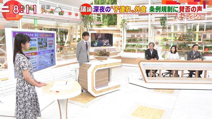 2019年09月03日斎藤ちはるの画像02枚目
