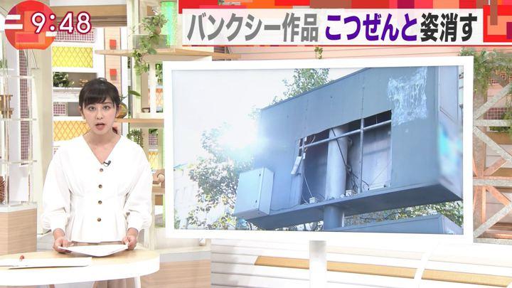2019年09月04日斎藤ちはるの画像38枚目