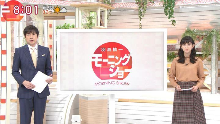 2019年09月06日斎藤ちはるの画像01枚目