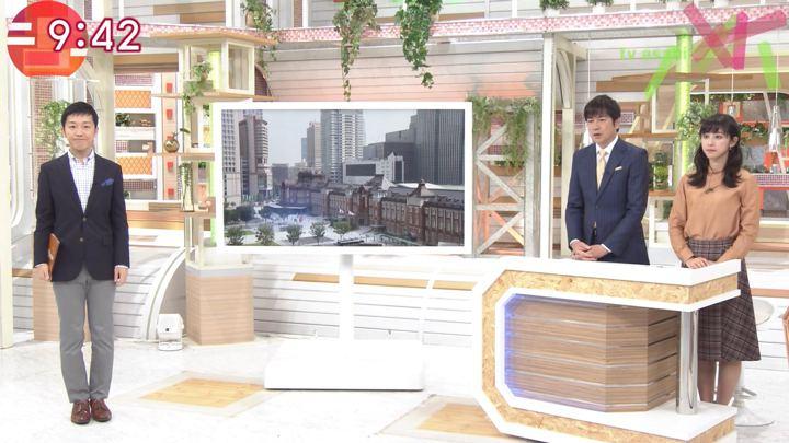 2019年09月06日斎藤ちはるの画像10枚目