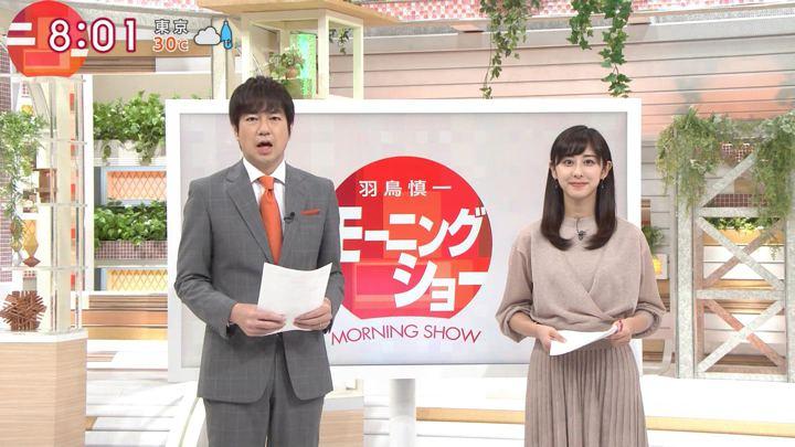 2019年09月23日斎藤ちはるの画像01枚目