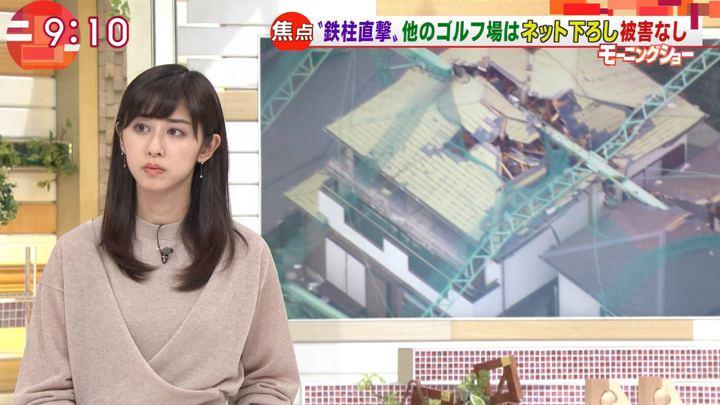2019年09月23日斎藤ちはるの画像04枚目