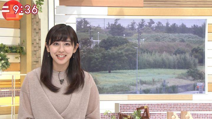 2019年09月23日斎藤ちはるの画像11枚目