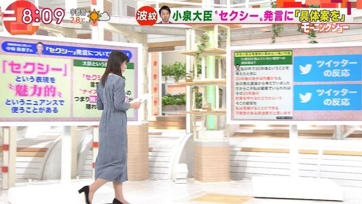 2019年09月25日斎藤ちはるの画像03枚目