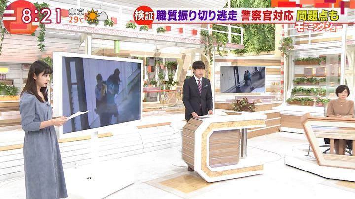 2019年09月25日斎藤ちはるの画像04枚目