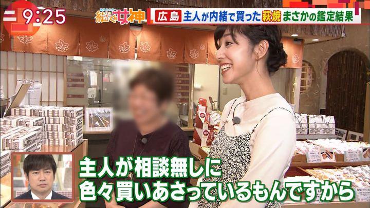 2019年09月25日斎藤ちはるの画像11枚目