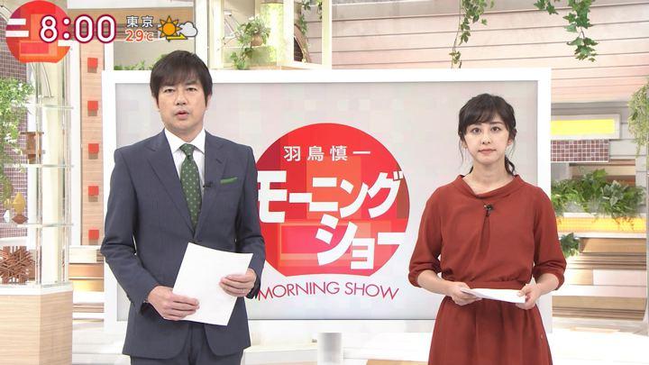 2019年09月27日斎藤ちはるの画像01枚目
