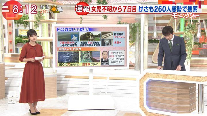 2019年09月27日斎藤ちはるの画像03枚目