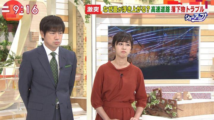 2019年09月27日斎藤ちはるの画像06枚目
