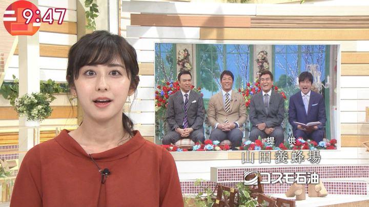 2019年09月27日斎藤ちはるの画像15枚目