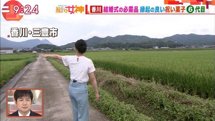 2019年10月02日斎藤ちはるの画像17枚目