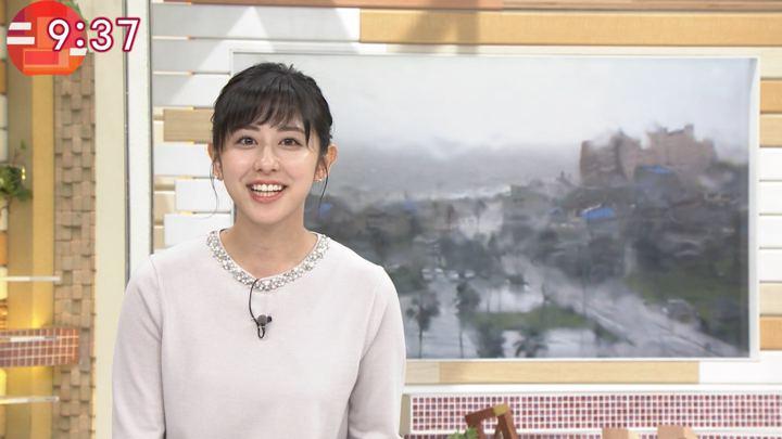 2019年10月04日斎藤ちはるの画像11枚目