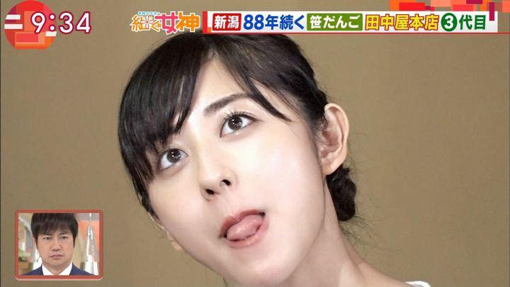 2019年10月09日斎藤ちはるの画像22枚目