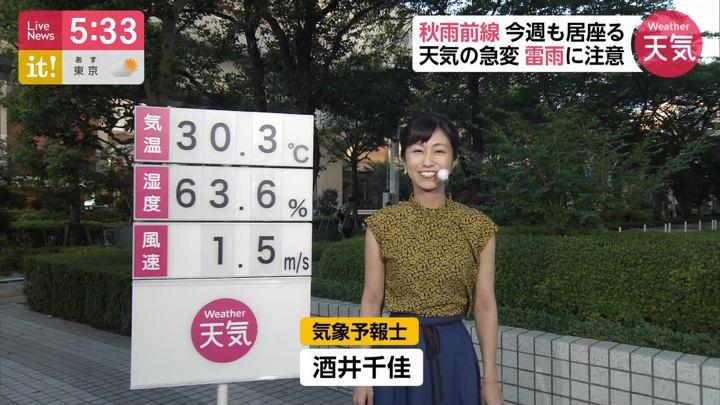 2019年09月02日酒井千佳の画像01枚目