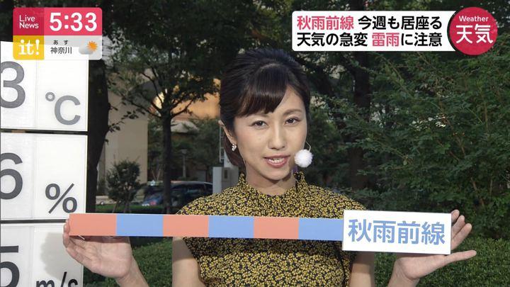 2019年09月02日酒井千佳の画像02枚目
