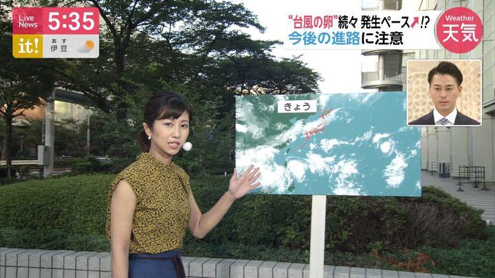 2019年09月02日酒井千佳の画像03枚目