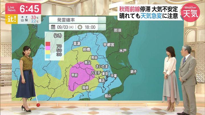 2019年09月02日酒井千佳の画像09枚目