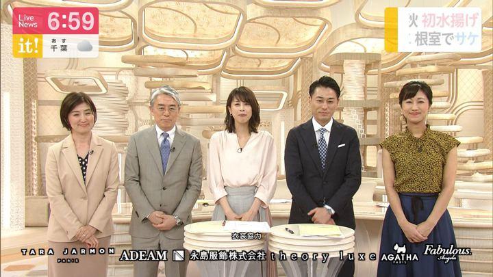 2019年09月02日酒井千佳の画像17枚目