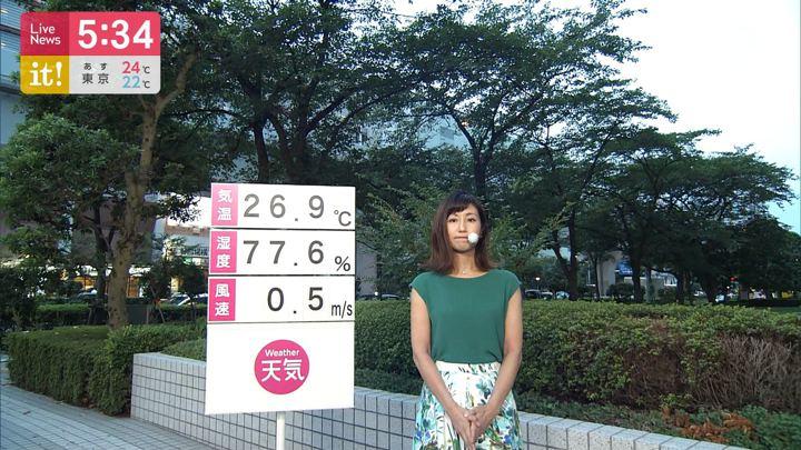 2019年09月03日酒井千佳の画像03枚目