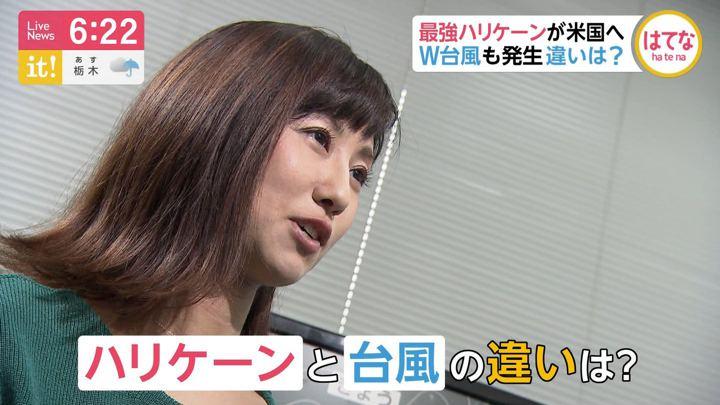 2019年09月03日酒井千佳の画像05枚目