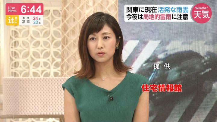 2019年09月03日酒井千佳の画像08枚目
