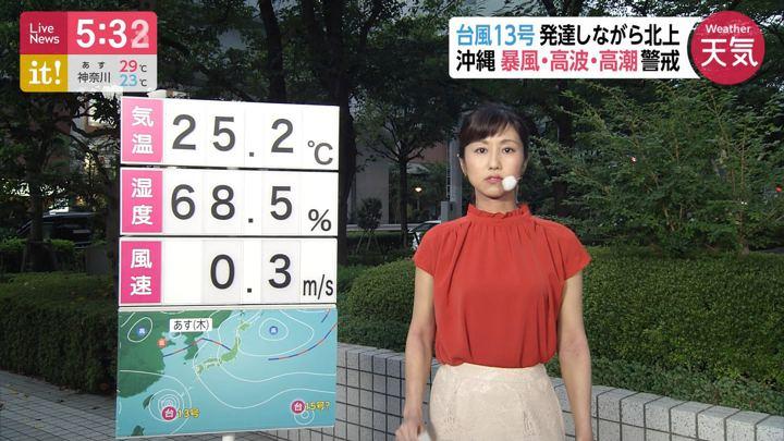 2019年09月04日酒井千佳の画像03枚目