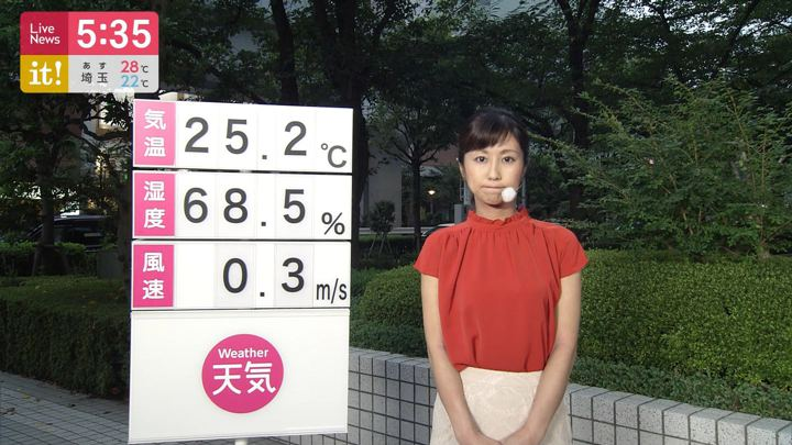 2019年09月04日酒井千佳の画像05枚目