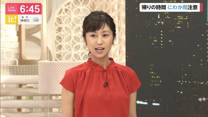2019年09月04日酒井千佳の画像07枚目