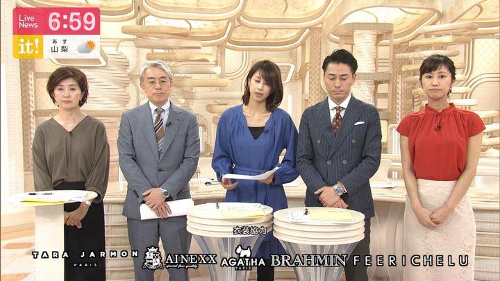 2019年09月04日酒井千佳の画像11枚目