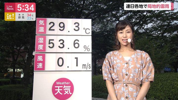 2019年09月05日酒井千佳の画像01枚目