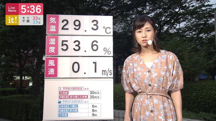 2019年09月05日酒井千佳の画像02枚目