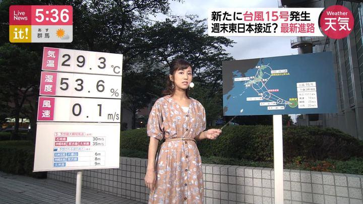 2019年09月05日酒井千佳の画像03枚目