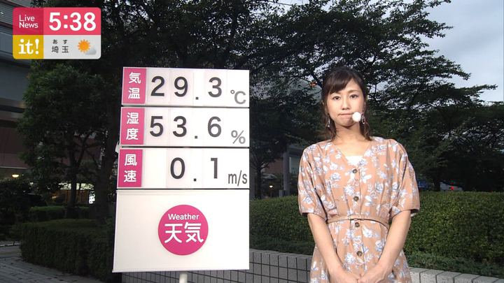 2019年09月05日酒井千佳の画像05枚目