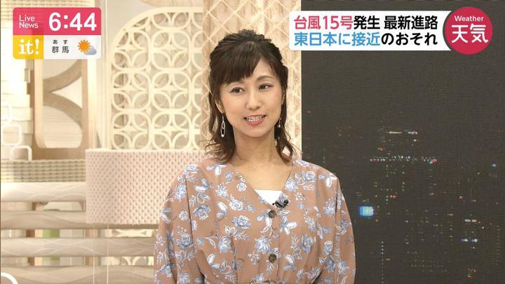 2019年09月05日酒井千佳の画像07枚目