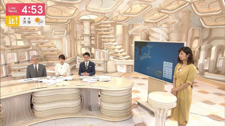 2019年09月06日酒井千佳の画像01枚目
