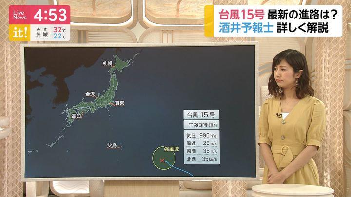 2019年09月06日酒井千佳の画像02枚目