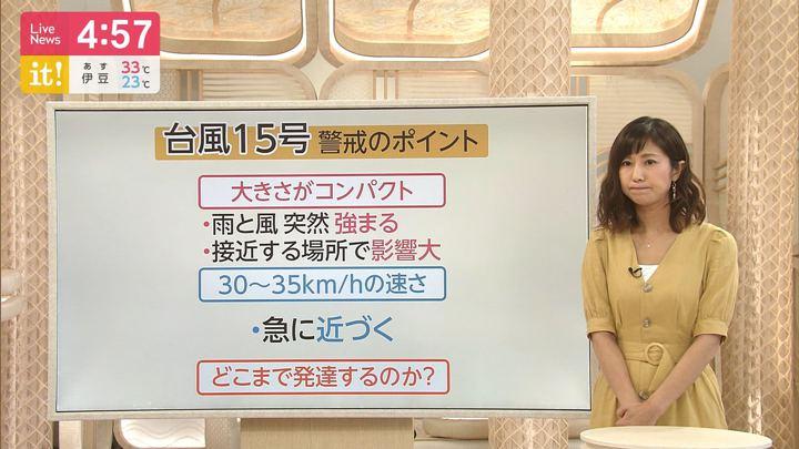 2019年09月06日酒井千佳の画像04枚目
