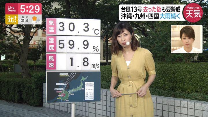 2019年09月06日酒井千佳の画像06枚目