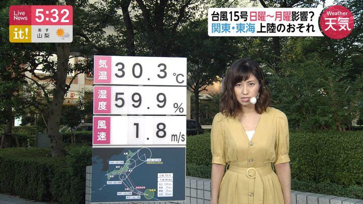 2019年09月06日酒井千佳の画像07枚目