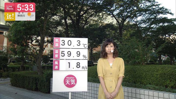 2019年09月06日酒井千佳の画像08枚目