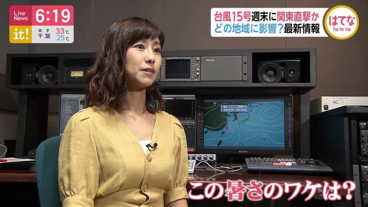 2019年09月06日酒井千佳の画像09枚目