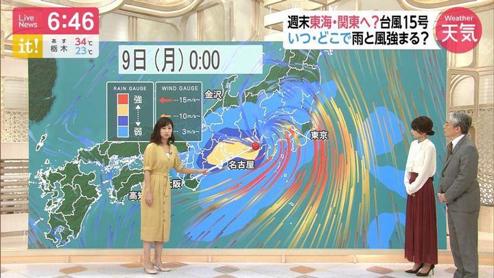2019年09月06日酒井千佳の画像16枚目